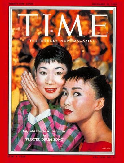 Miyoshi Umeki & Pat Suzuki